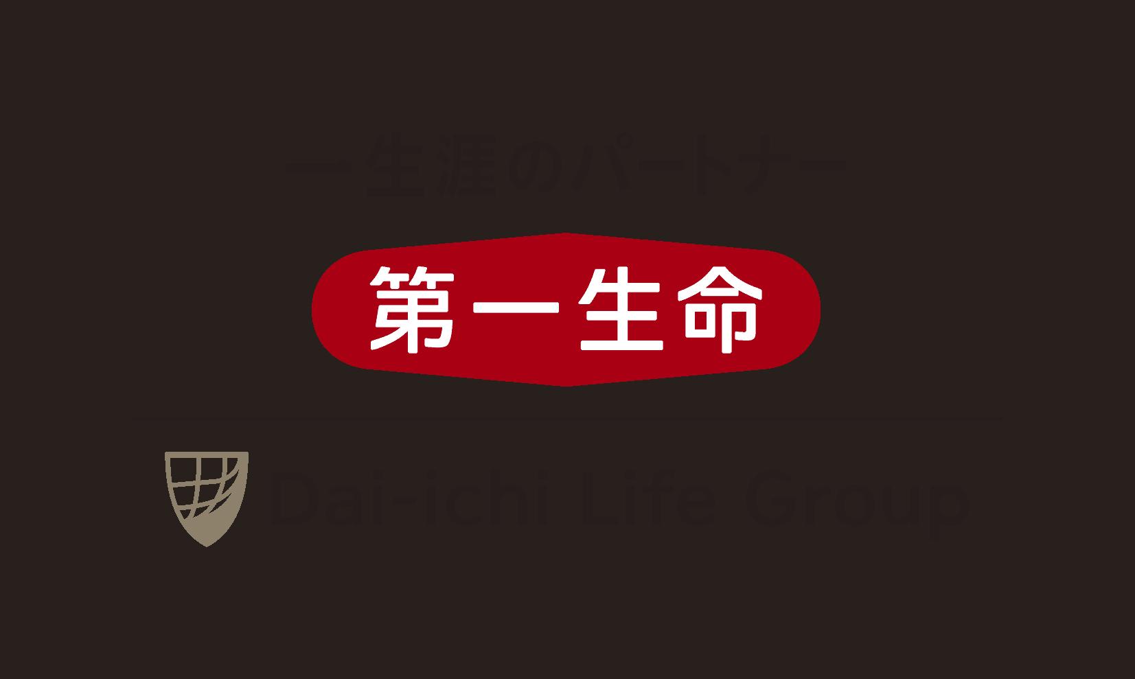 グループ併記ロゴ(縦)